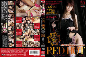 RED044: Red Hot Fetish Collection Vol.30-Morita Megumi
