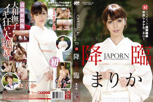 CWP-73: CATWALK POISON 73 ~Descend to Japorn~ Marika [DVD-ISO]