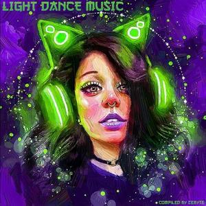 VA - Light Dance Music (2019)