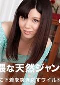 1Pondo – 082715_142 – Madoka Araki