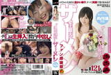 mottto_sdmt710_cover.jpg